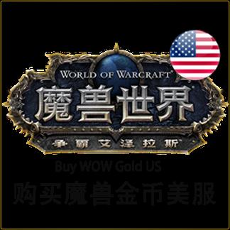 魔兽世界金币美服